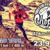 Liptov akcie udalosti lipovzije liptov zije Skymarathon Chopok/ Jasna trail / Team race