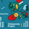 Liptov akcie udalosti lipovzije liptov zije mjf 2019 jazz mikulassky jazzovy festival